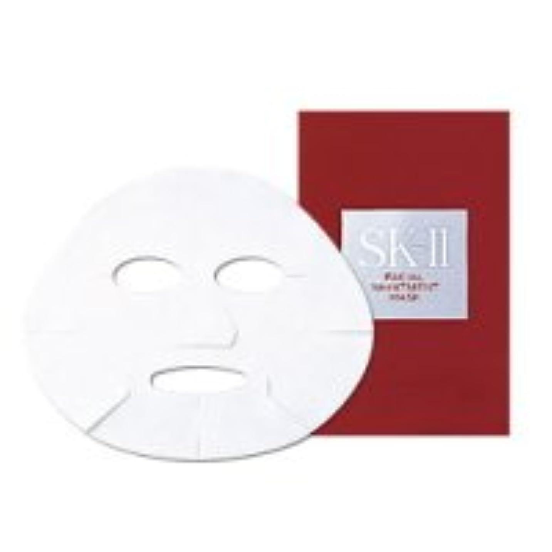 凝視尊敬部屋を掃除するSK-2マスク フェイシャルトリートメント マスク6枚 ( SK-II ) 【並行輸入品】