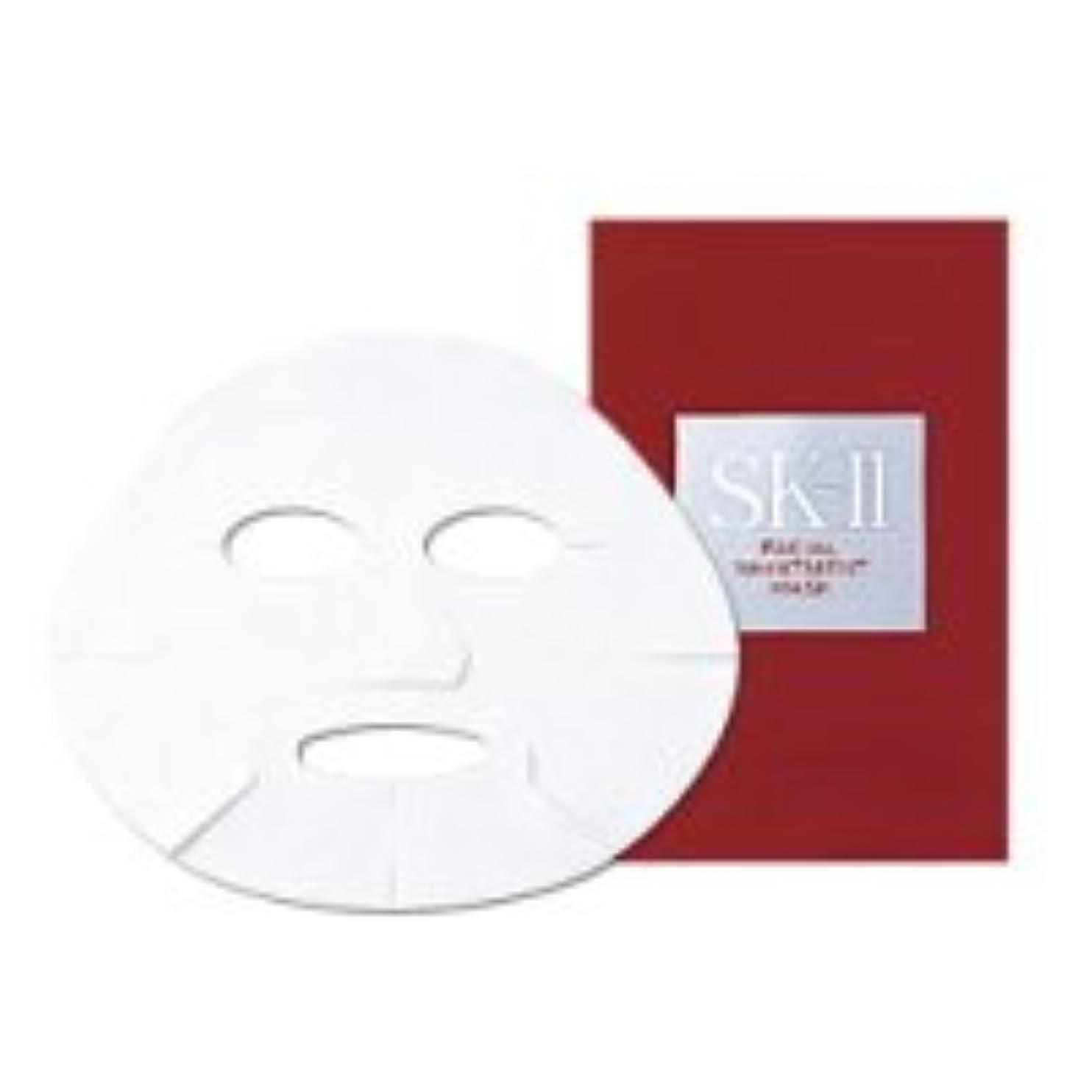 数学的なスピンクラシカルSK-2マスク フェイシャルトリートメント マスク6枚 ( SK-II ) 【並行輸入品】