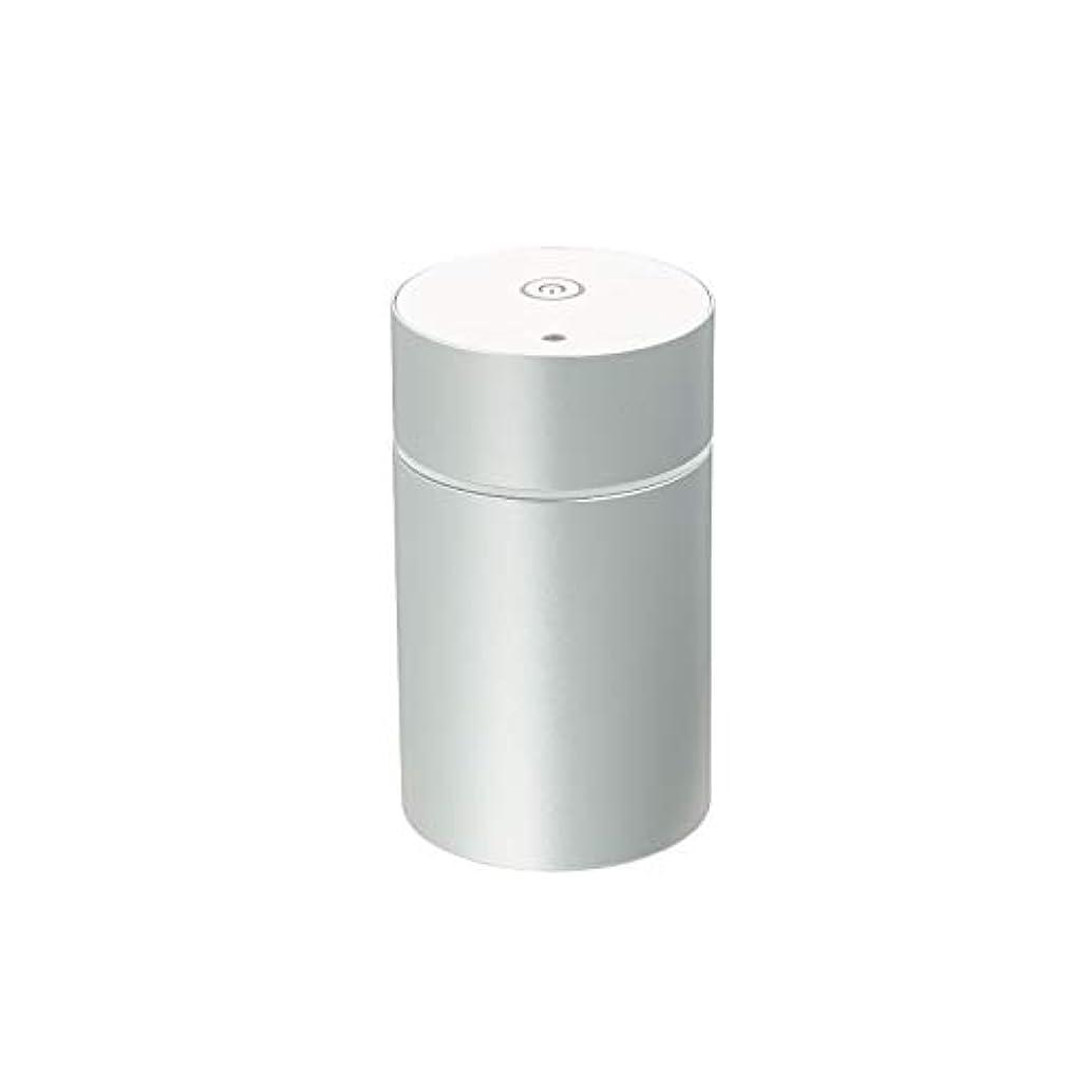 リーズボックス忌避剤生活の木 アロマディフューザー(シルバー)aromore mini(アロモアミニ) 08-801-7010