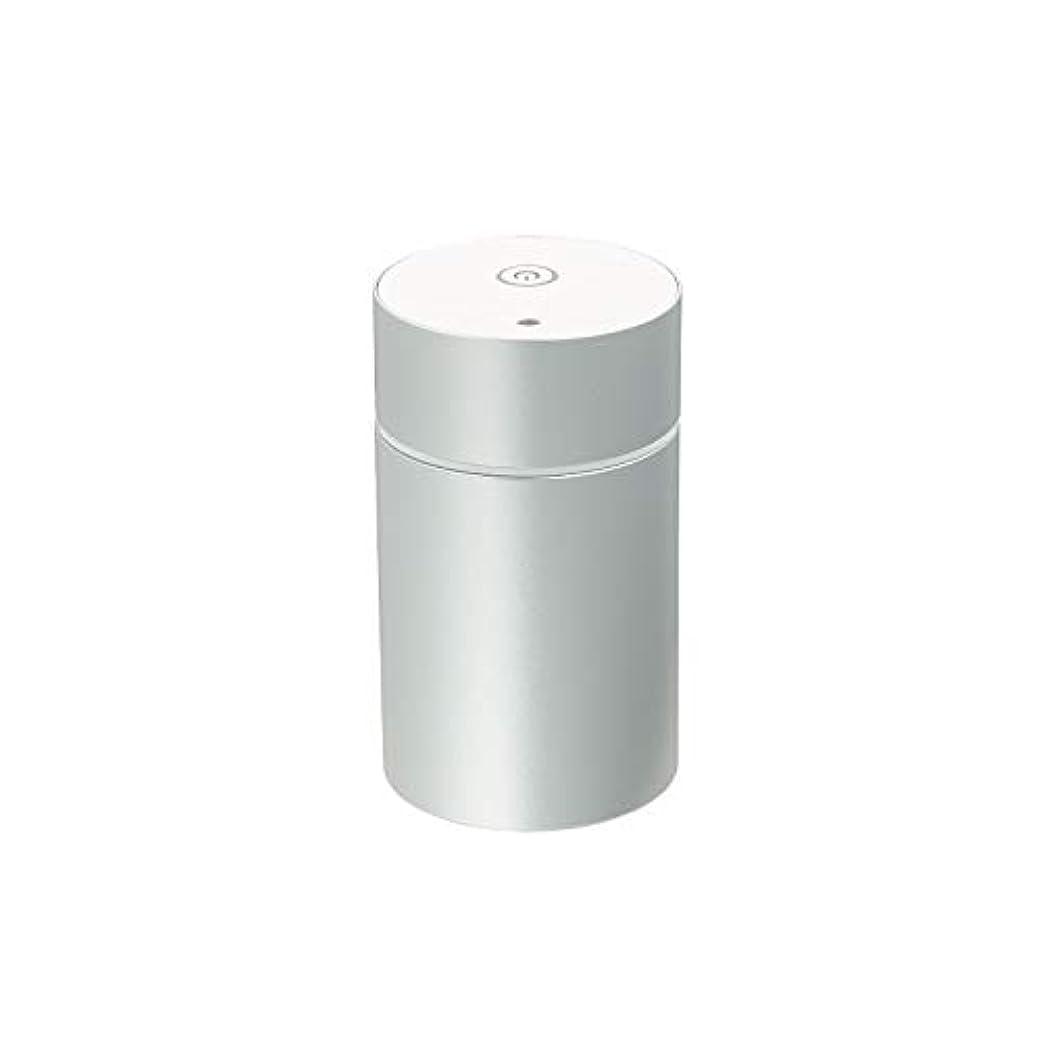 生活の木 アロモア ミニ シルバー (aromore mini silver) (エッセンシャルオイルディフューザー) (圧縮微粒子式アロマディフューザー)