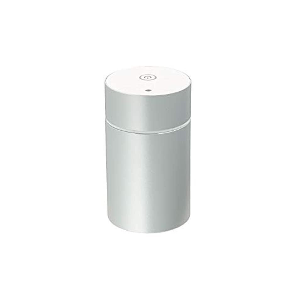 オーロック失敗現代生活の木 アロマディフューザー(シルバー)aromore mini(アロモアミニ) 08-801-7010