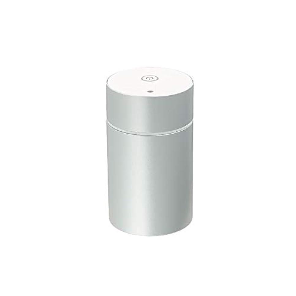 ギャング温度イサカ生活の木 アロマディフューザー(シルバー)aromore mini(アロモアミニ) 08-801-7010
