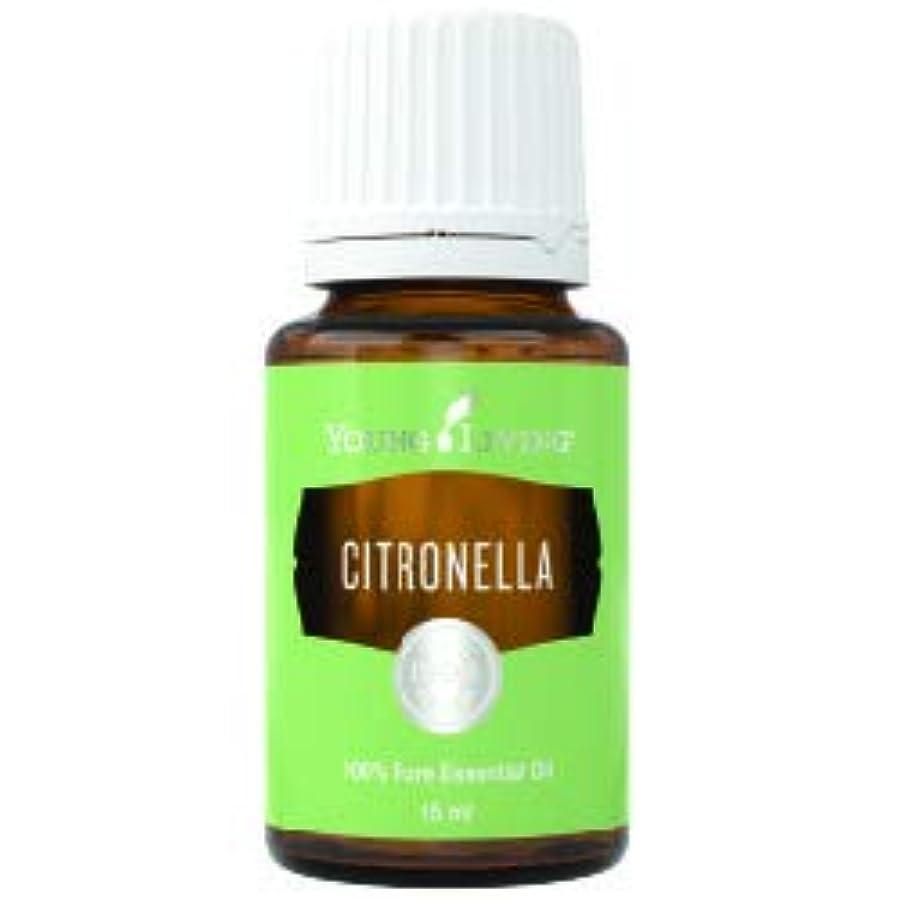 乱雑な重なる偏差シトロネラエッセンシャルオイル15 ml byヤングリビングマレーシア Citronella Essential Oil 15 ml by Young Living Malaysia