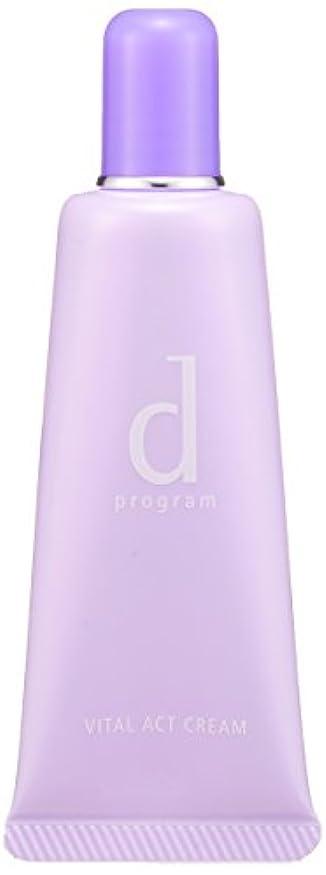 エンドテーブル器具舌d プログラム バイタルアクト クリーム (薬用クリーム) 25g 【医薬部外品】