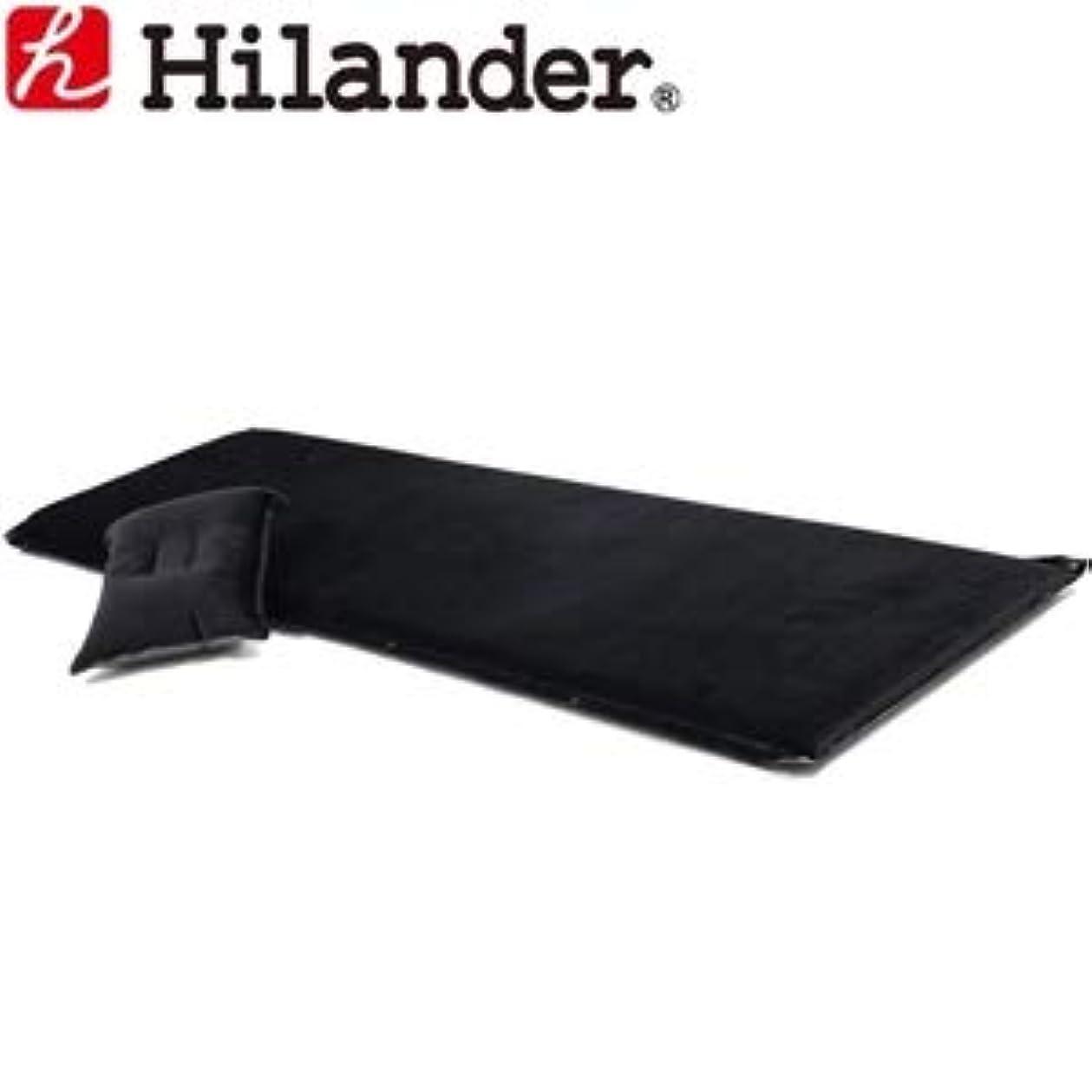 青写真チェリー口実Hilander(ハイランダー) キャンプ用スエードインフレーターマットDX(ピロー分離&毛長タイプ) 5.0cm