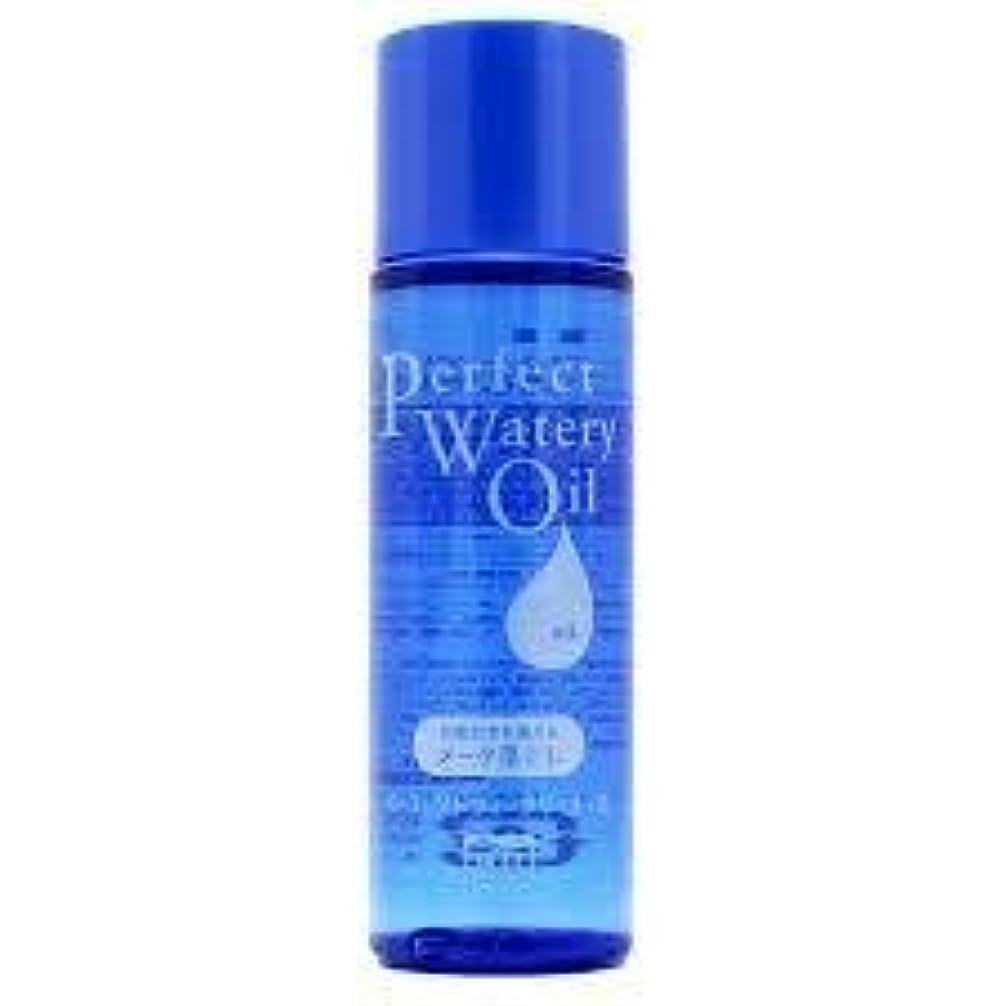保存第二に収まる洗顔専科 パーフェクト ウォータリーオイル 35ml