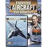 隔週刊 ファイティング・エアクラフト DVDコレクション No.3 F-22ラプター (隔週刊 ファイティング・エアクラフト DVDコレクション, 3) (ファイティング・エアクラフト DVDコレクション)