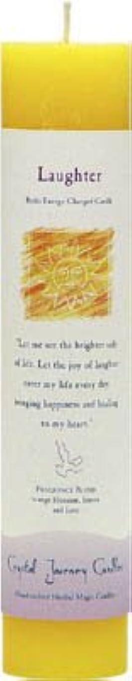 サイトライン橋伝統的魔法のヒーリングキャンドル ラフター(笑い)