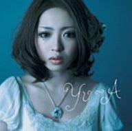 逢いたい・・・(初回限定盤)(DVD付)