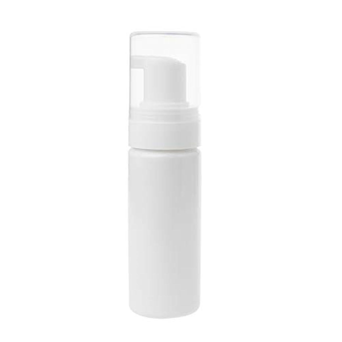 崩壊無関心放散するTOOGOO 1個50ml キャップ付き発泡ボトル泡ポンプせっけんムース液体ディスペンサー泡ボトルプラスチックシャンプーローションボトル(ホワイト)