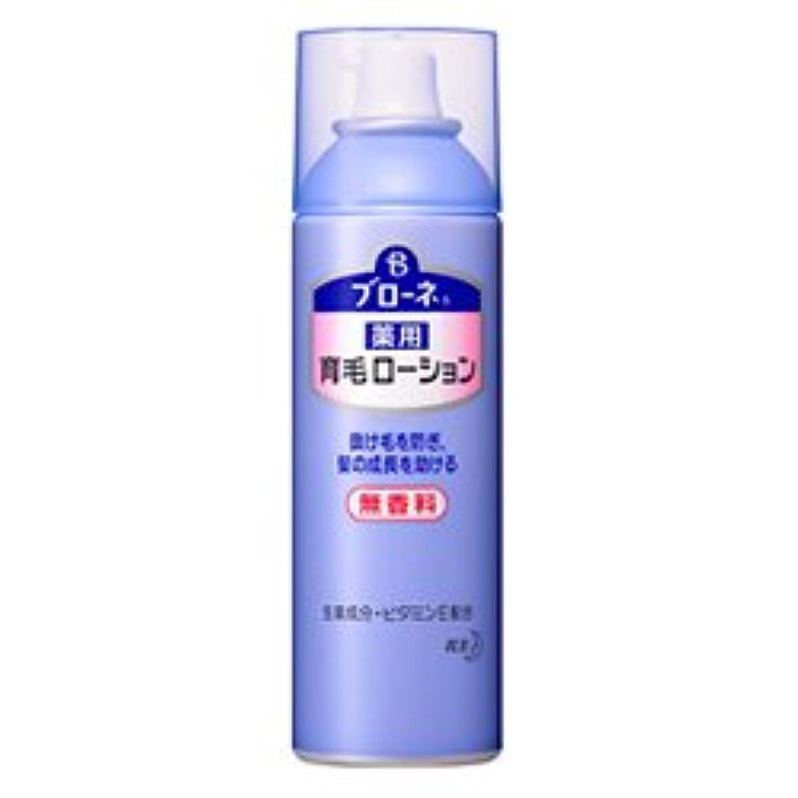 【花王】ブローネ 薬用育毛ローション 無香料 (180g) ×10個セット