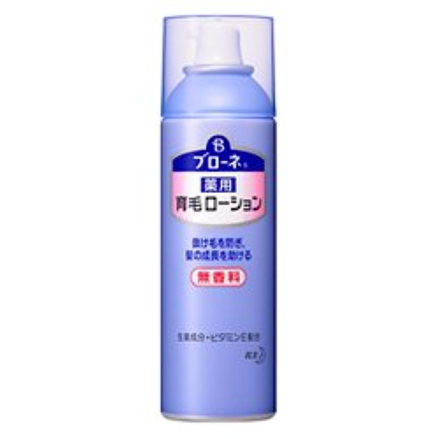 【花王】ブローネ 薬用育毛ローション 無香料 (180g) ×5個セット