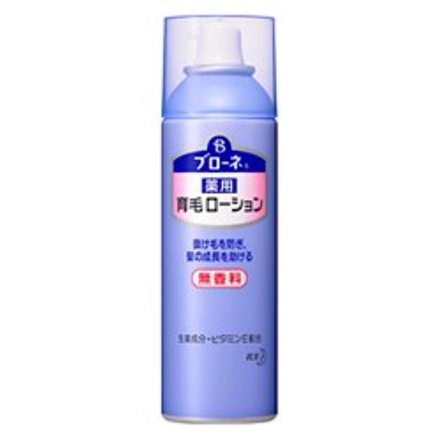腐敗した穏やかなグリース【花王】ブローネ 薬用育毛ローション 無香料 (180g) ×10個セット