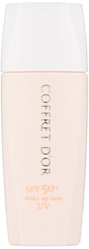 ミキサー古くなった割り込みコフレドール 化粧下地 毛穴つるんとカバー化粧もち下地UV02 SPF50+/PA+++ 25mL
