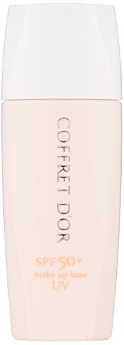 日曜日好きである無意味コフレドール 化粧下地 毛穴つるんとカバー化粧もち下地UV02 SPF50+/PA+++ 25mL