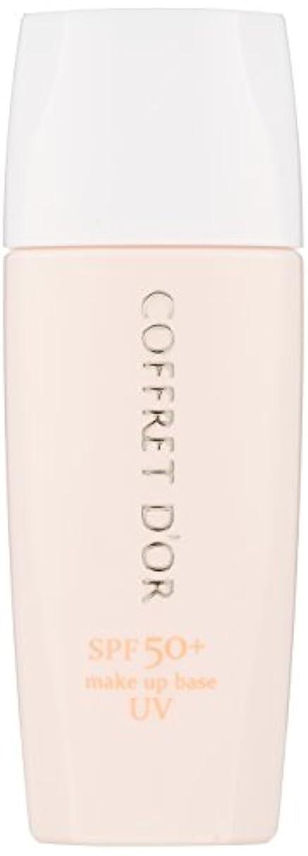 アーサーコナンドイル未使用持ってるコフレドール 化粧下地 毛穴つるんとカバー化粧もち下地UV02 SPF50+/PA+++ 25mL