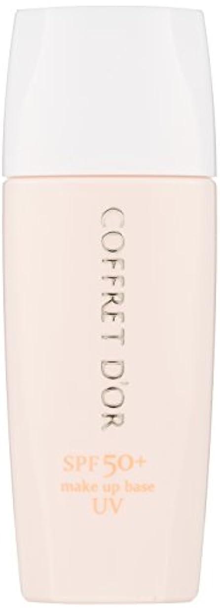 サスペンド子豚非難するコフレドール 化粧下地 毛穴つるんとカバー化粧もち下地UV02 SPF50+/PA+++ 25mL