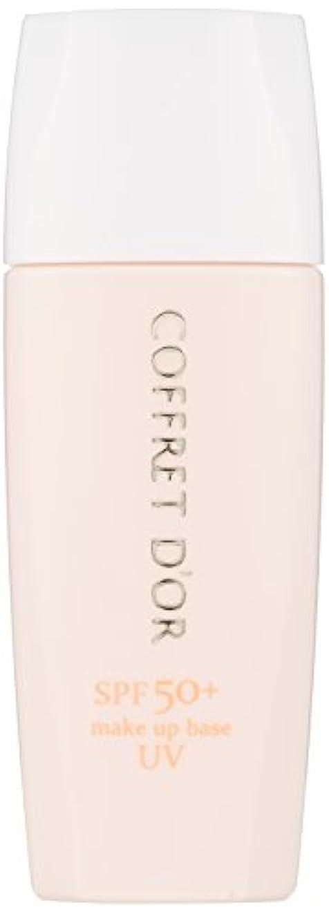 コメント引き算論理的コフレドール 化粧下地 毛穴つるんとカバー化粧もち下地UV02 SPF50+/PA+++ 25mL
