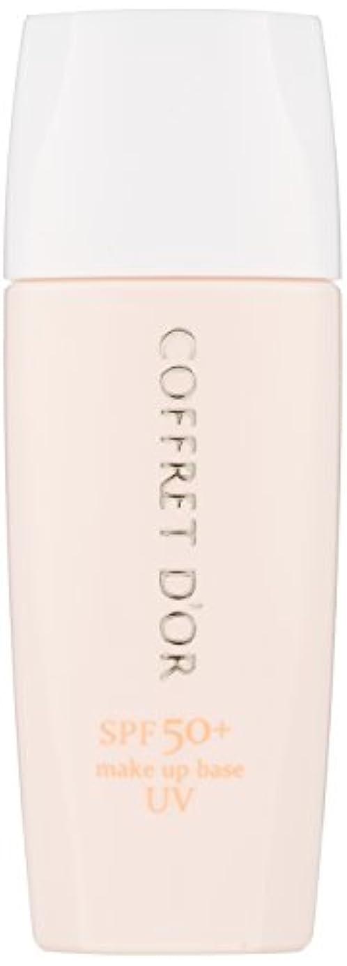 遅い名誉ある合理化コフレドール 化粧下地 毛穴つるんとカバー化粧もち下地UV02 SPF50+/PA+++ 25mL