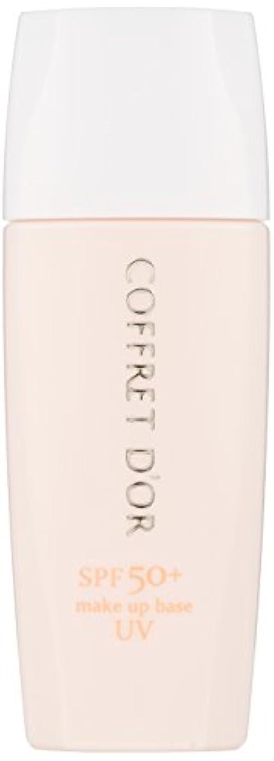 サージ倫理的縞模様のコフレドール 化粧下地 毛穴つるんとカバー化粧もち下地UV02 SPF50+/PA+++ 単品 25ml