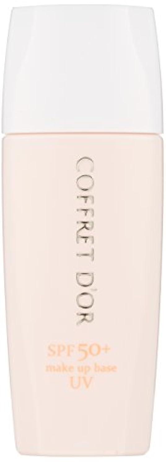 幻想石膏マントコフレドール 化粧下地 毛穴つるんとカバー化粧もち下地UV02 SPF50+/PA+++ 25mL