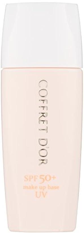 役立つ高齢者男性コフレドール 化粧下地 毛穴つるんとカバー化粧もち下地UV02 SPF50+/PA+++ 25mL