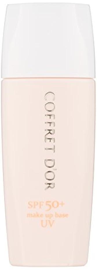 返還広くより平らなコフレドール 化粧下地 毛穴つるんとカバー化粧もち下地UV02 SPF50+/PA+++ 25mL