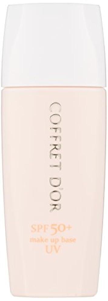 便宜平和な名声コフレドール 化粧下地 毛穴つるんとカバー化粧もち下地UV02 SPF50+/PA+++ 25mL