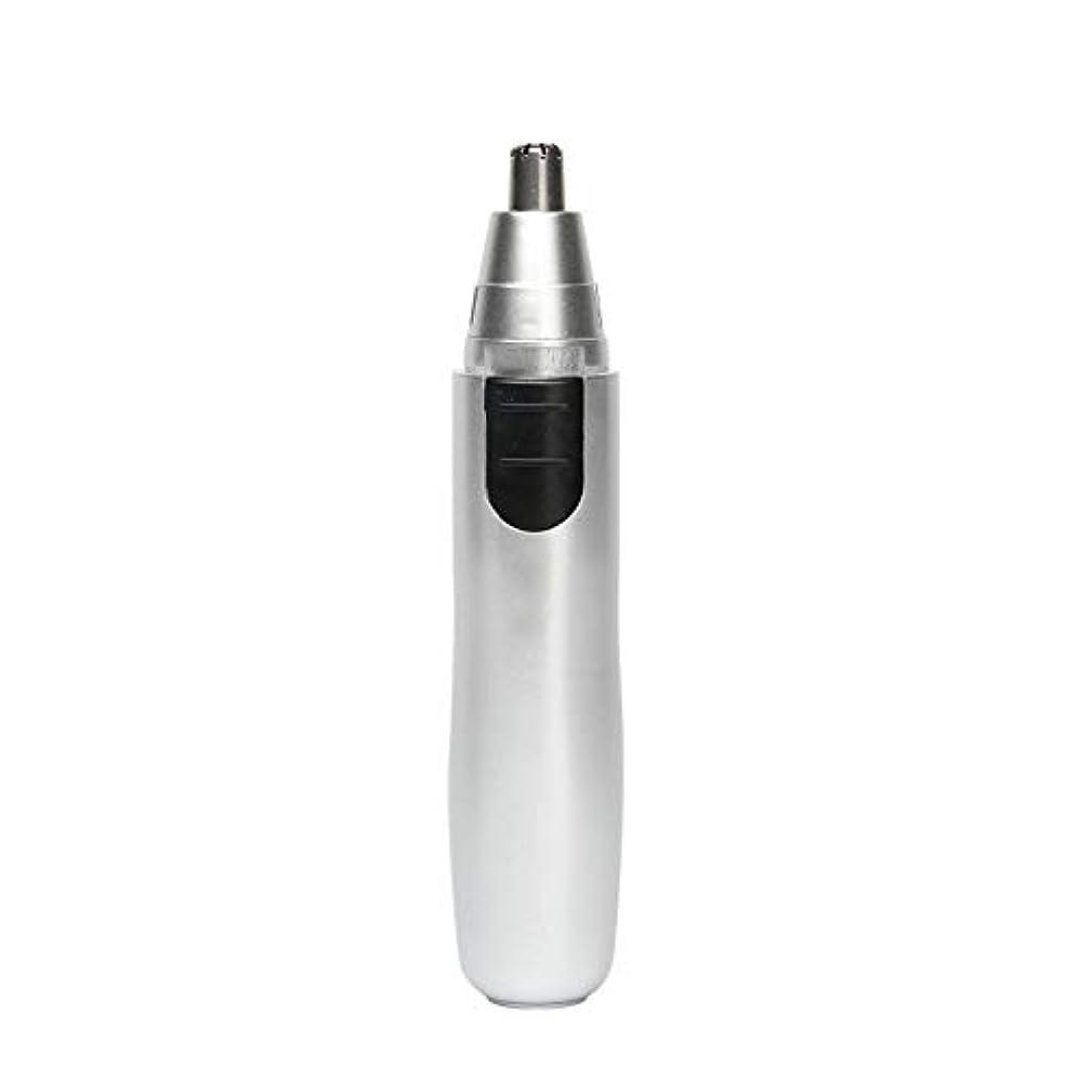 志すみなさん広大な男性の耳の毛と鼻毛のトリマー、電気シェーバー防水フェイシャルトリマー鼻の鼻毛掃除機システム