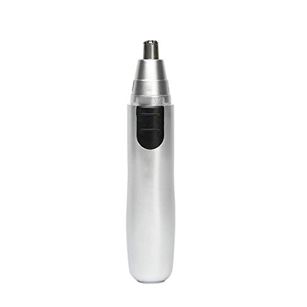 波紋挨拶する教える男性の耳の毛と鼻毛のトリマー、電気シェーバー防水フェイシャルトリマー鼻の鼻毛掃除機システム