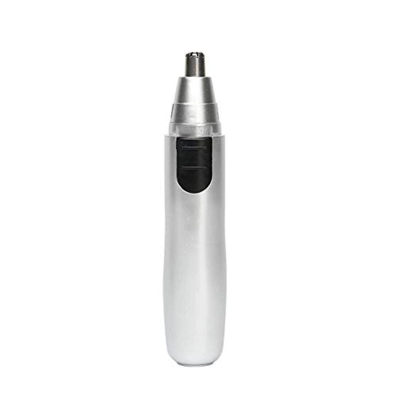 何十人も険しい差別男性の耳の毛と鼻毛のトリマー、電気シェーバー防水フェイシャルトリマー鼻の鼻毛掃除機システム