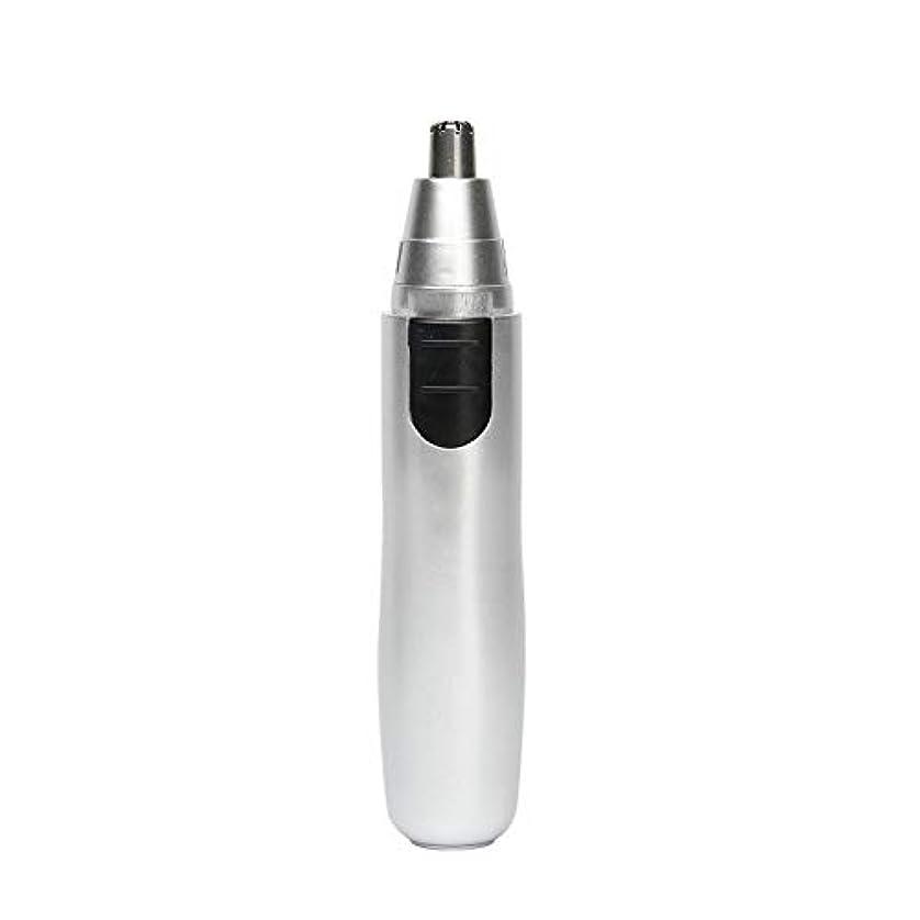 満了ブレス偏心男性の耳の毛と鼻毛のトリマー、電気シェーバー防水フェイシャルトリマー鼻の鼻毛掃除機システム