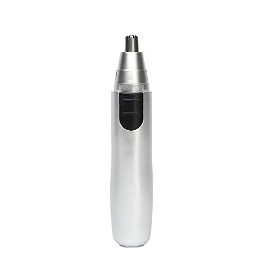 狼思いやりのあるガイド男性の耳の毛と鼻毛のトリマー、電気シェーバー防水フェイシャルトリマー鼻の鼻毛掃除機システム