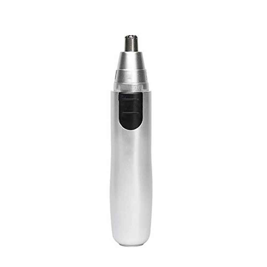 物質首尾一貫した意識的男性の耳の毛と鼻毛のトリマー、電気シェーバー防水フェイシャルトリマー鼻の鼻毛掃除機システム
