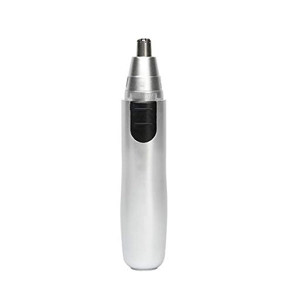 戦術贅沢組み込む男性の耳の毛と鼻毛のトリマー、電気シェーバー防水フェイシャルトリマー鼻の鼻毛掃除機システム