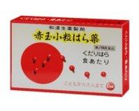 (医薬品画像)赤玉小粒はら薬