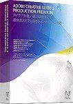 Adobe Creative Suite 3 日本語版 Production Premium 特別提供版(PRODUCTION PREM GRP) Windows版