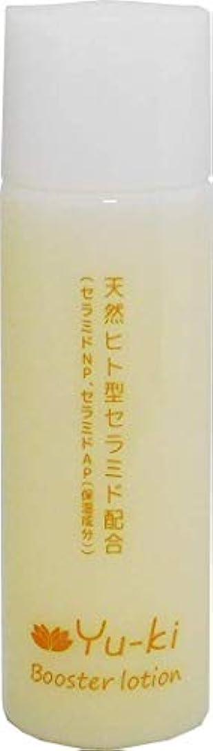 ミニチュア天使梨Yu-ki ブースターローション 天然ヒト型セラミド配合