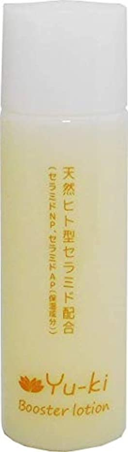 一部経験的マーチャンダイザーYu-ki ブースターローション 天然ヒト型セラミド配合