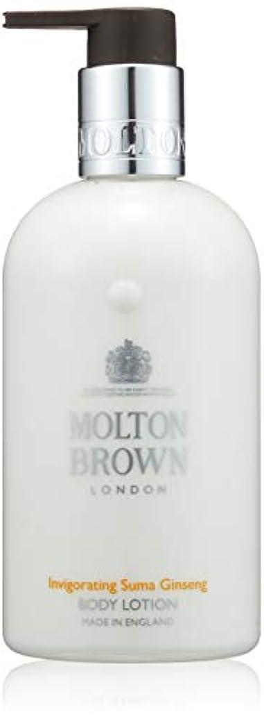 幻滅する機械もっとMOLTON BROWN(モルトンブラウン) スマジンセン コレクションSG ボディローション