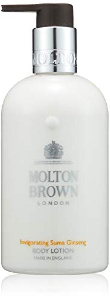 居間返済一致するMOLTON BROWN(モルトンブラウン) スマジンセン コレクションSG ボディローション