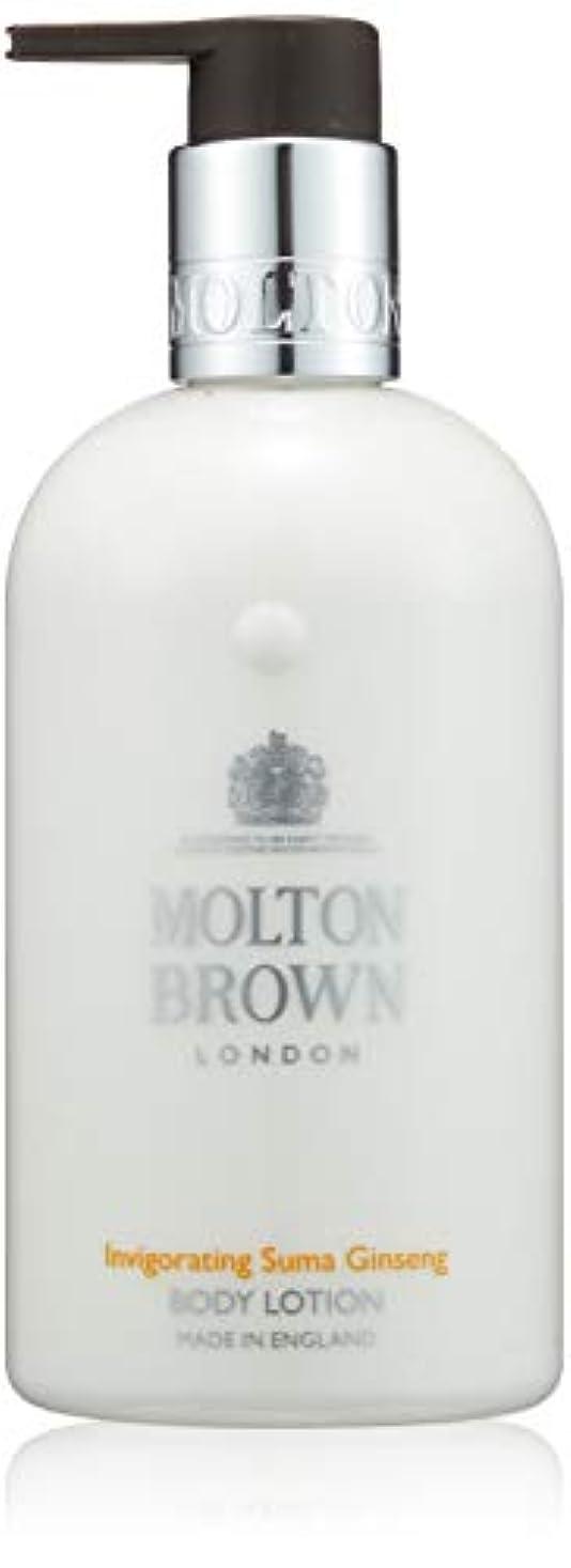 乗り出す宣言する三MOLTON BROWN(モルトンブラウン) スマジンセン コレクションSG ボディローション