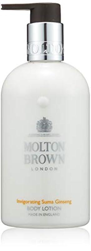 シアーカメ無知MOLTON BROWN(モルトンブラウン) スマジンセン コレクションSG ボディローション