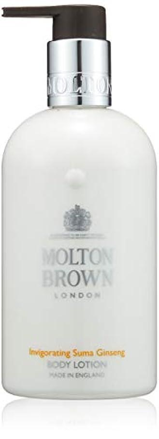 刑務所リブ冷酷なMOLTON BROWN(モルトンブラウン) スマジンセン コレクションSG ボディローション