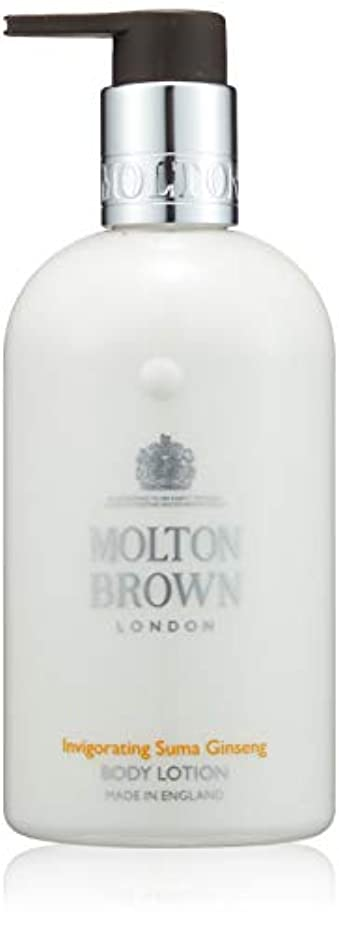 有毒演じる仲介者MOLTON BROWN(モルトンブラウン) スマジンセン コレクションSG ボディローション