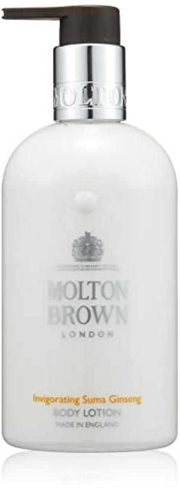 おびえた方言振り返るMOLTON BROWN(モルトンブラウン) スマジンセン コレクションSG ボディローション
