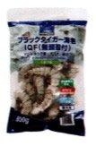 ブラックタイガー海老 IQF 26/30サイズ 800g 【冷凍】/ホレカセレクト(12袋)