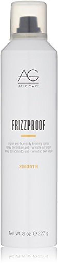 休憩する主要な暴力的なAG Hair スムーズFrizzproofアルガンアンチ湿度スプレー8液量オンスを仕上げ 8液量オンス