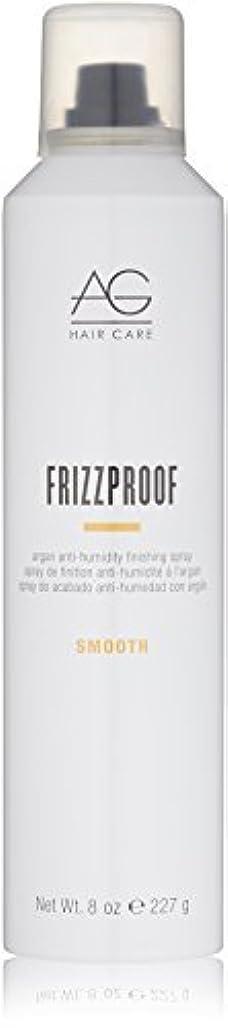 加速度習慣権利を与えるAG Hair スムーズFrizzproofアルガンアンチ湿度スプレー8液量オンスを仕上げ 8液量オンス