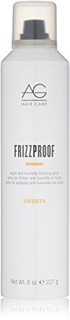 神社試してみる負AG Hair スムーズFrizzproofアルガンアンチ湿度スプレー8液量オンスを仕上げ 8液量オンス